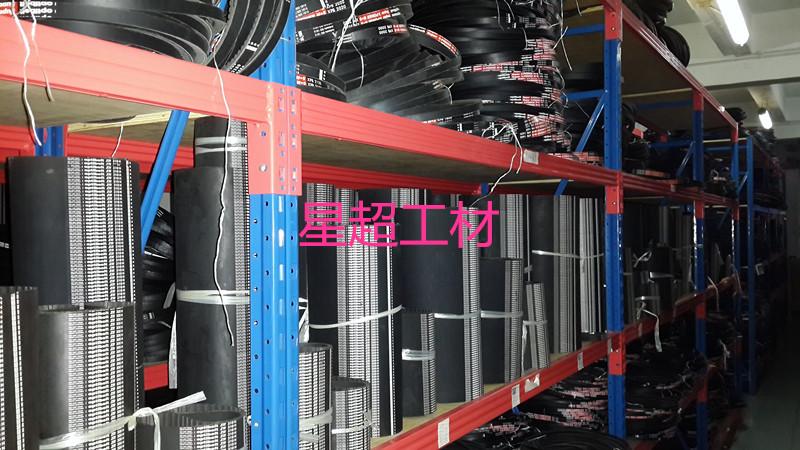 星超工材仓库之OMEGA同步带