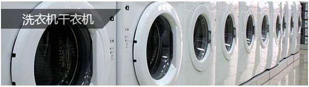 盖茨传动系统应用于洗衣机干衣机领域